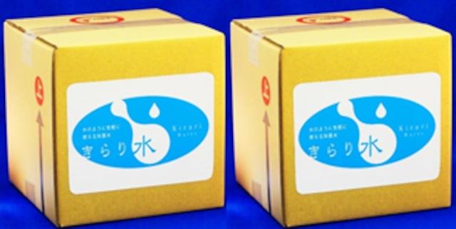 【きらり水 定期便⦅3ヶ月コース⦆】 きらり水(弱酸性次亜塩素酸水)濃縮タイプ10L 2箱セット(通常濃度80L分相当+専用コック1ケ付) 【持ち運びラクラク 10L入り2ケースセットでお届けします!】 送料無料(沖縄・離島除く)