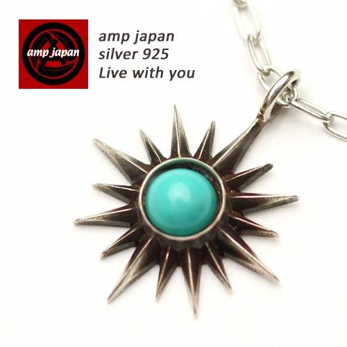 AMP JAPAN/アンプジャパン   サニーターコイズネックレス 16ac-120