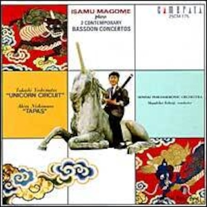 25CM-175 吉松隆:「一角獣回路」&西村朗:タパス〈熱〉/馬込勇(オーケストラ/ファゴット/パーカッション/吉松隆/西村朗/CD)