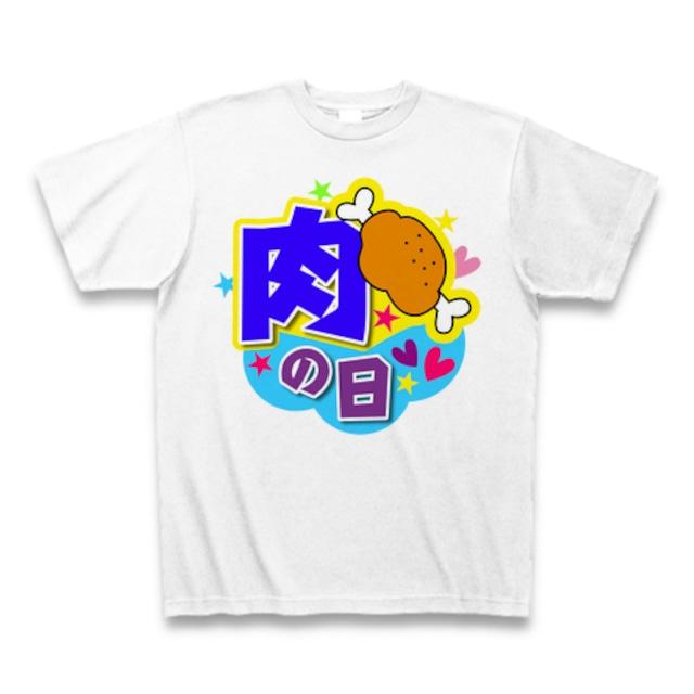 【Tシャツ】【お試し品】【肉の日】【送料無料】応援Tシャツ★ホワイト02