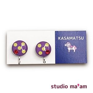 ■KASAMATSU-11 イヤリング。まる。〜ピアス変更可〜