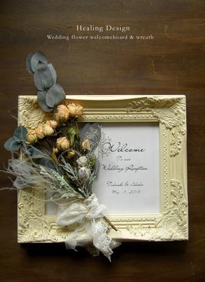 スワッグ付 ウェルカムボード(アンティークホワイトフレーム&ドライフラワーのローズブーケ)結婚式 ナチュラルウェディング ガーデンウェディング