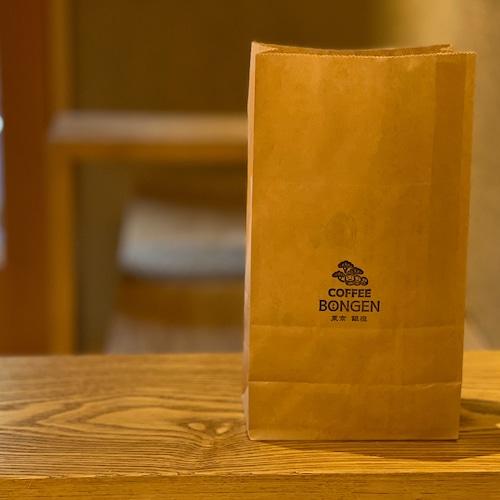 BONGENドリップバッグ10袋【オリジナルブレンド】