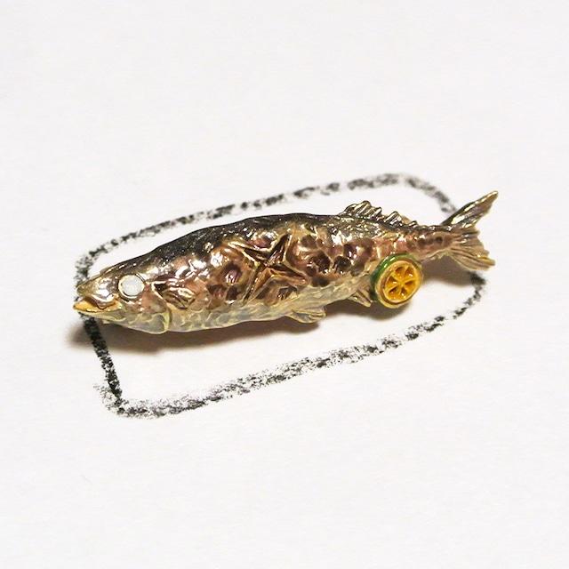 《魚/サンマ》 ブローチ 秋刀魚の塩焼き Palnart Poc パルナートポック さんま PB095