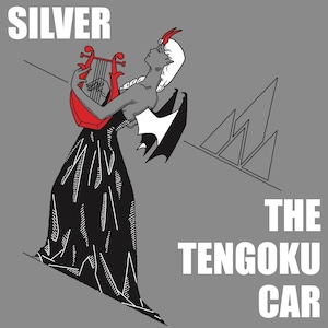1stフルアルバム「銀」2014/12/24発売 TNGK-002