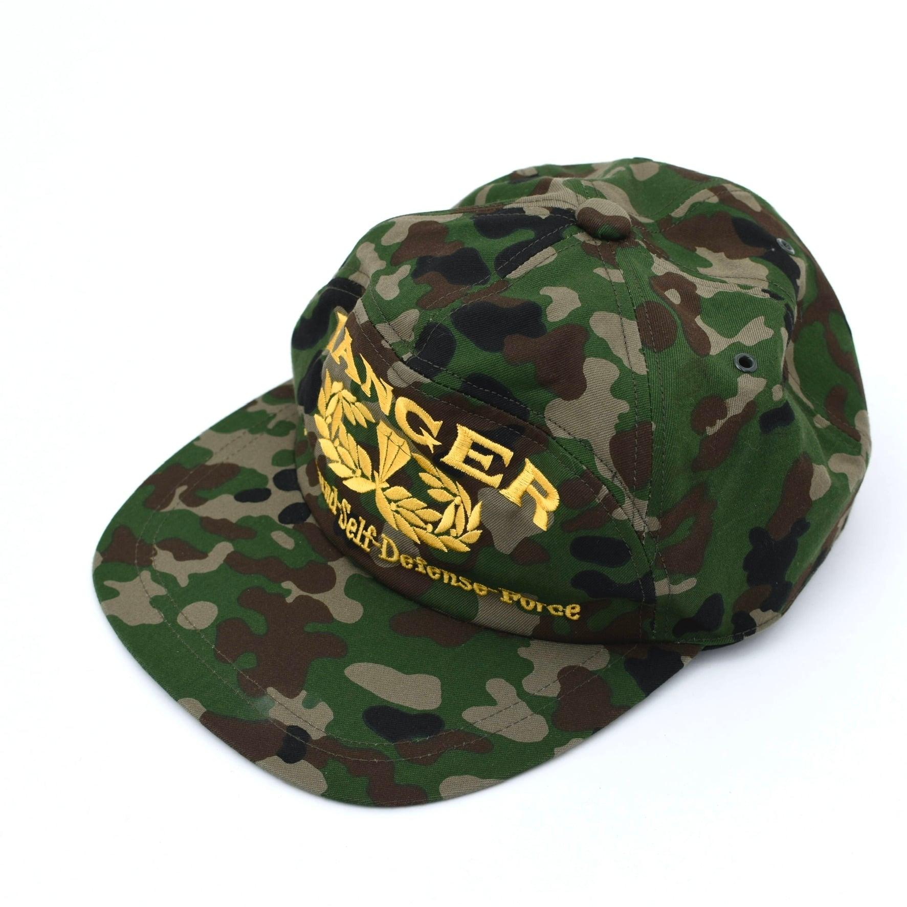 JGSDF RANGER camouflage cap