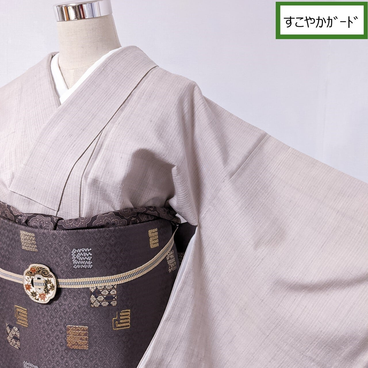 【洗練紬】美品節入り紬ストライプ薄グレー×薄ピンク丈165裄66