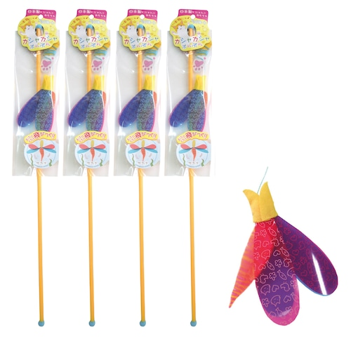 【送料込み】つり竿の猫おもちゃ カシャカシャぶんぶん サカナ4本セット(メール便)