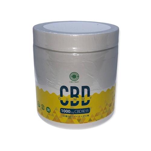 【CBDCRAFT】CBDグミ 1000mgCBD(40個入り)
