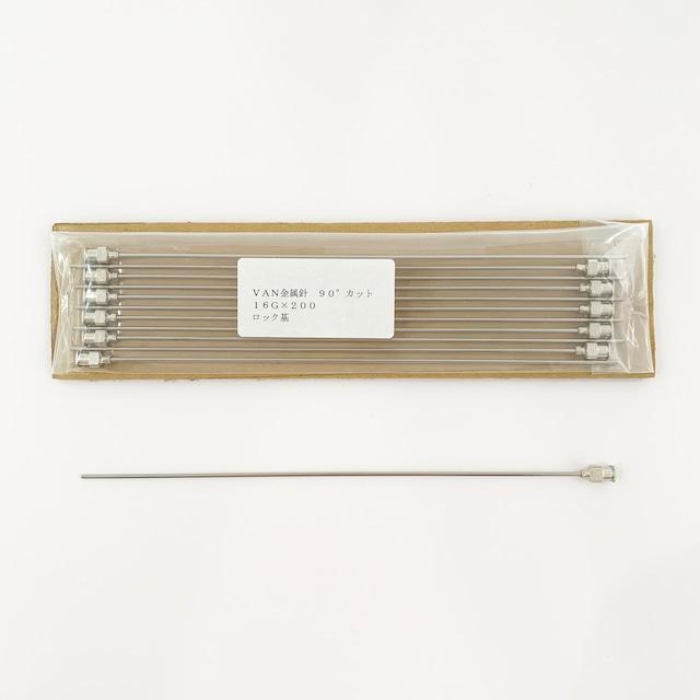 【工業・実験/研究用】 VAN金属針 90°カット先 16G×200 12本入(医療機器・医薬品ではありません)