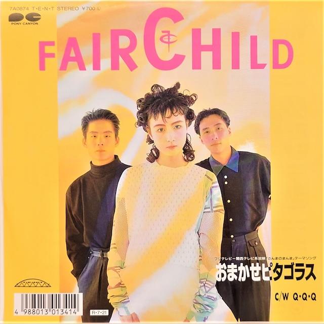[中古7inch]  Fairchild – おまかせピタゴラス