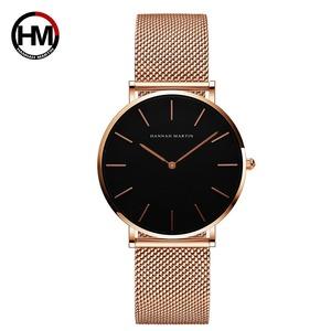 トップブランドの高級HMステンレススチールメッシュ腕時計日本クォーツムーブメントSkローズゴールドデザイナー女性のためのエレガントなスタイルの時計CH36-WFF