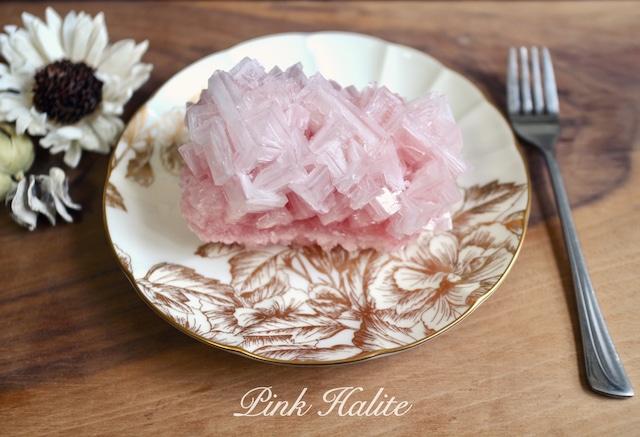 ポストカード:ピンクハーライト プレート♡