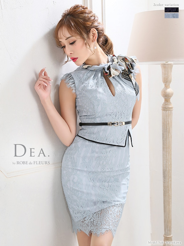 【 ROBE de FLEURS DEA.】スカーフ×総レースワンピースタイトドレス[ベルト付き](DE1838)