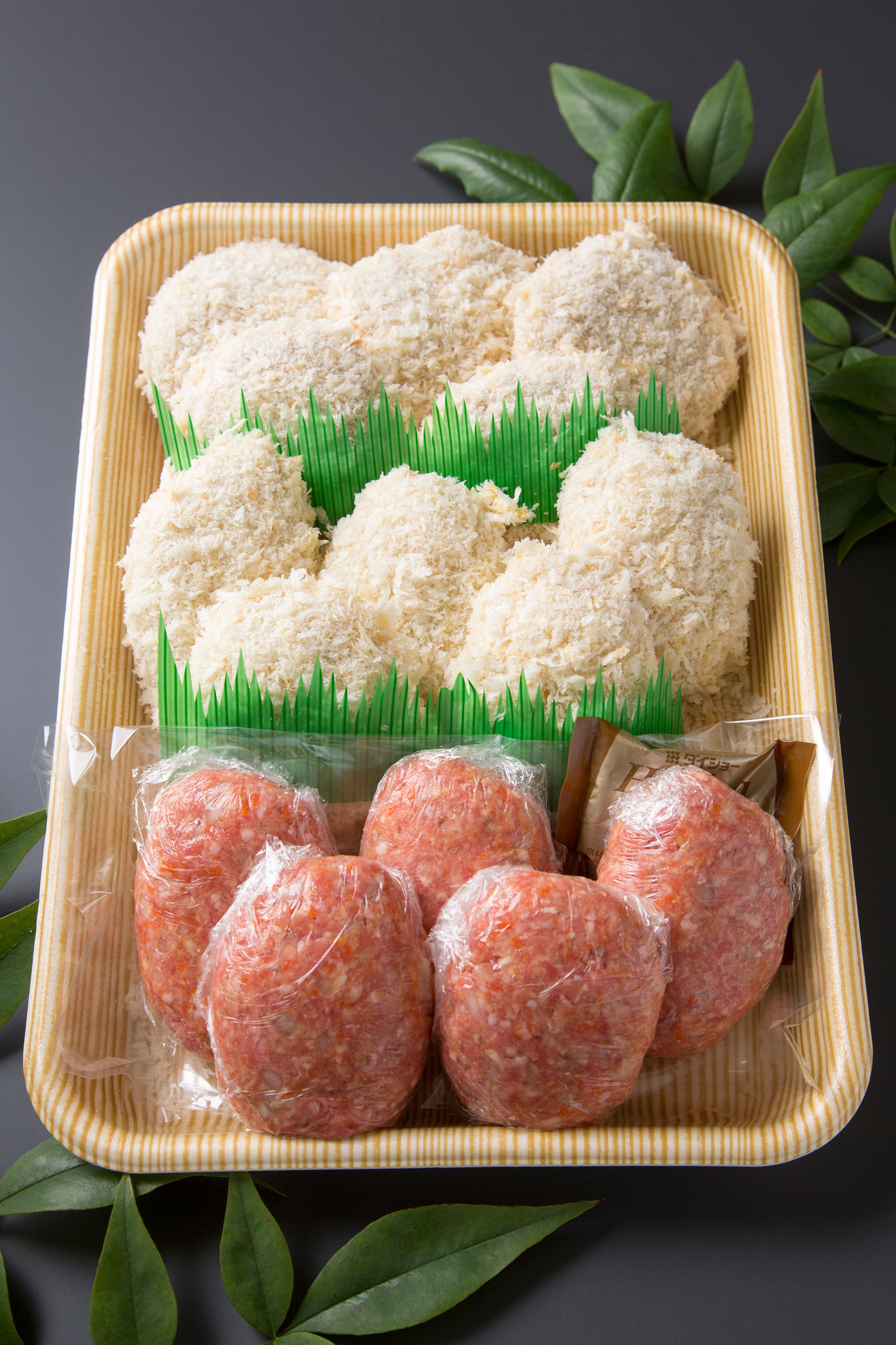 かわなべ牛ハンバーグ・メンチカツ・牛肉コロッケ各5個ずつ