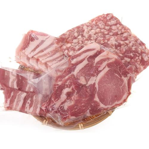 四元豚 おまかせカットのお肉 & ひき肉のセット