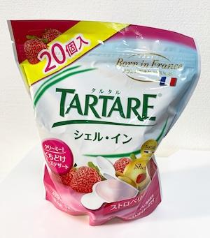 【売れ筋3位】シェルイン・チーズ(ストロベリー味)20個入り