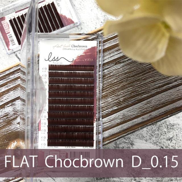 FLAT MAT チョコブラウン      D_0.15mm