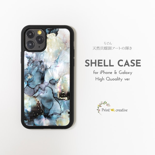 【iPhone13対応】天然貝シェル★マーブル・モード(iPhone/Galaxyハイクオリティケース)|螺鈿アート