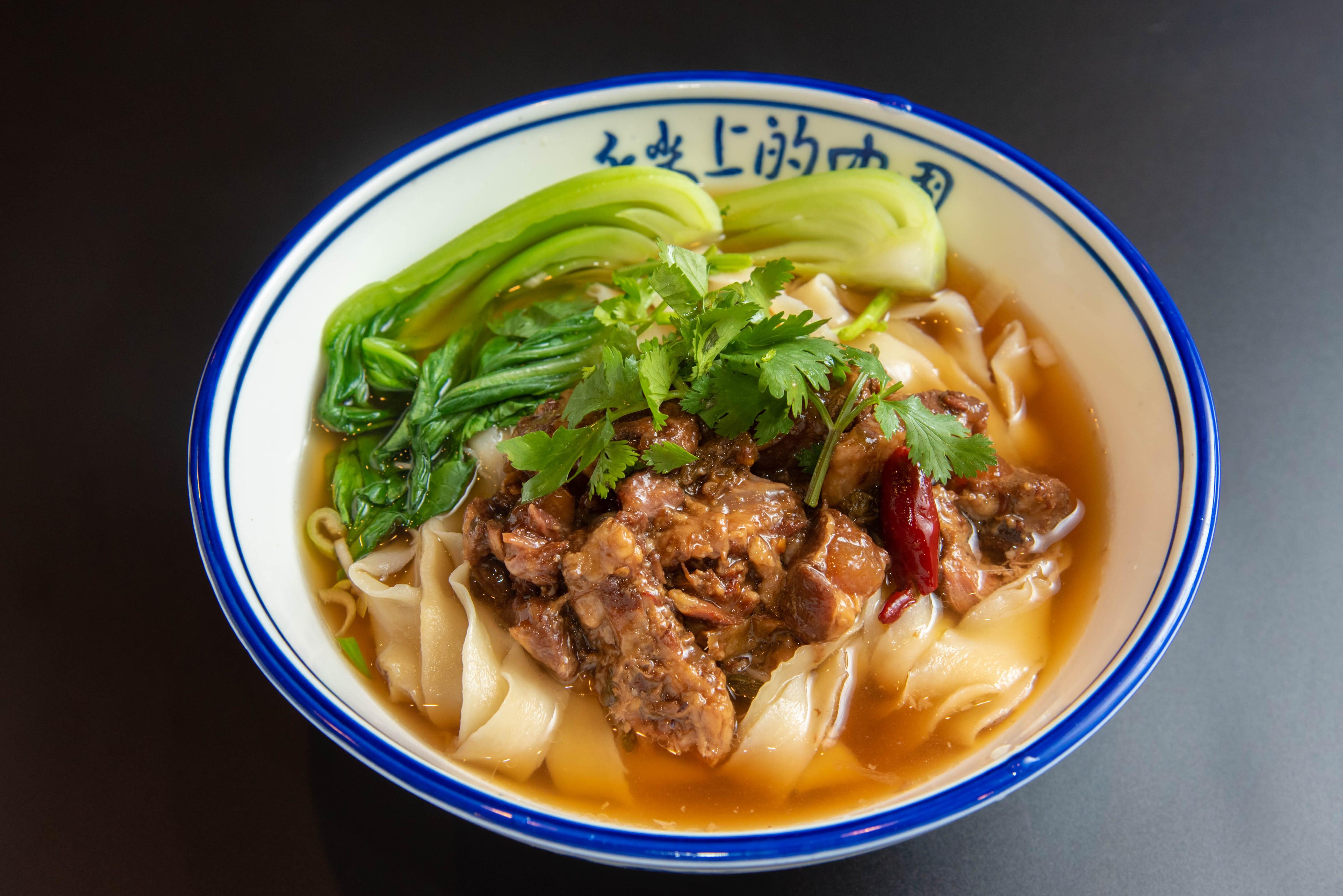 【店舗受取り・麺打ち済】軟骨麺