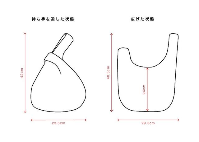 しじみ(大) BK102
