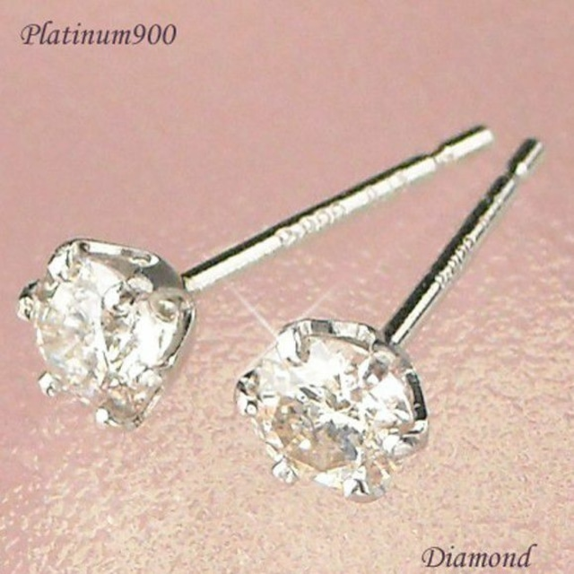 ダイヤモンド ピアス 一粒 プラチナ 6本爪 安い 計0.3カラット 両耳 pt900 妻 彼女 シンプル