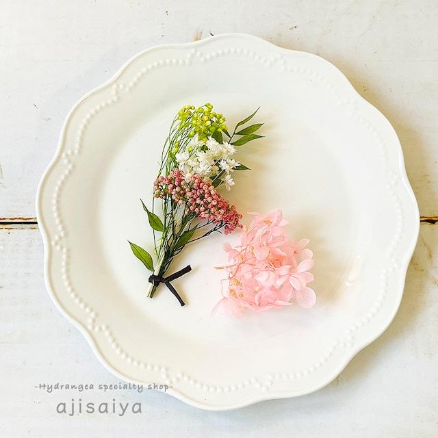 新・小さな花材セット ピンク
