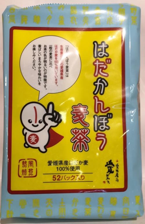 はだかんぼう麦茶 愛媛県産はだか麦100%使用