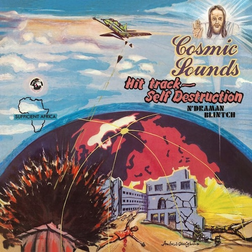 【残りわずか/LP】N'DRAMAN BLINTCH - COSMIC SOUNDS -LP-