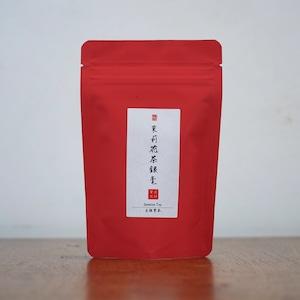 【 ジャスミンティー 】点線葉茶 茉莉花茶銀毫 20g