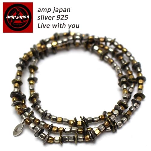 """AMP JAPAN/アンプジャパン   メタルビーズロングブレスレット 『 56cm """"seed beads"""" 』 11AHK-681"""