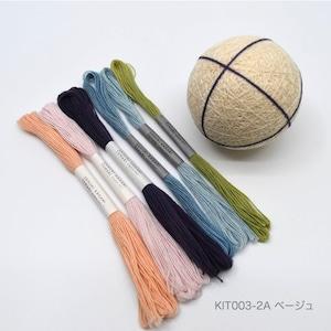 手まり制作キット「枡かがり」おかわりセット(テキストなし)_KIT003-2