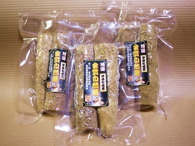 特選 自然薯(真空パック)3Pセット