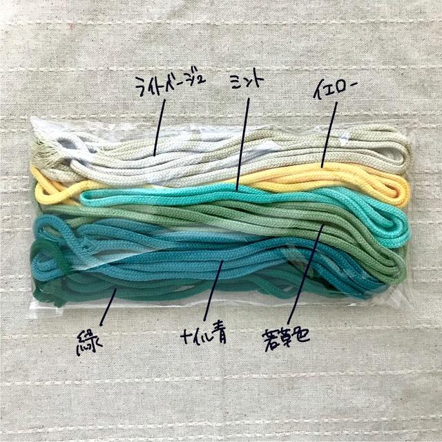 カラーコード(ハギレ3mカット詰め合わせ)春色6色