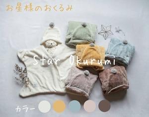 Star Okurumi