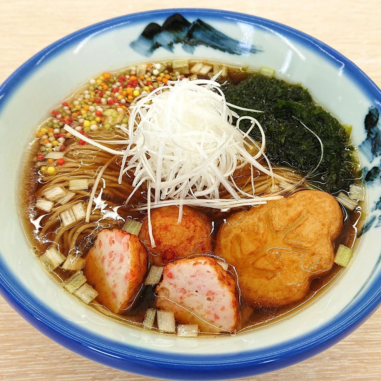 【醤油】鈴廣かまぼこ × AFURI 真鯛のあら炊きらーめん