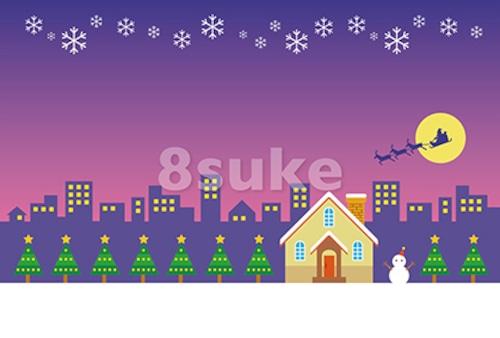 イラスト素材:クリスマスのマイホームにサンタがやってくる(ベクター・JPG)