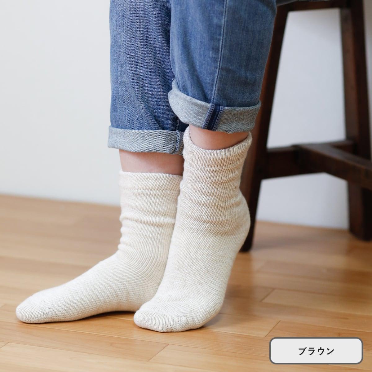 裏シルク(絹紡糸)2重編みルームソックス メンズ