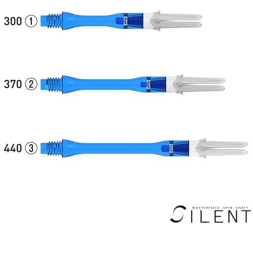 L-SHaft Silent Slim [Haruki Blue]