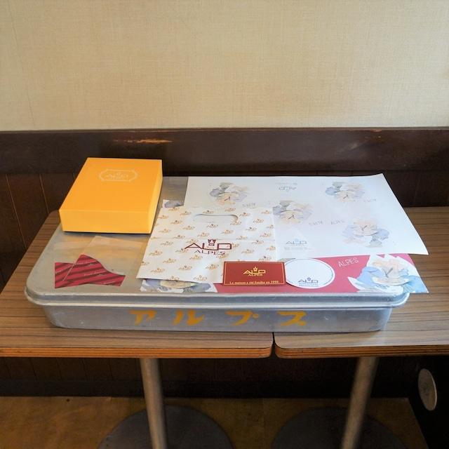 駒込アルプス洋菓子店 ばんじゅう「アルプス」(高さ低め)と 紙もののセット