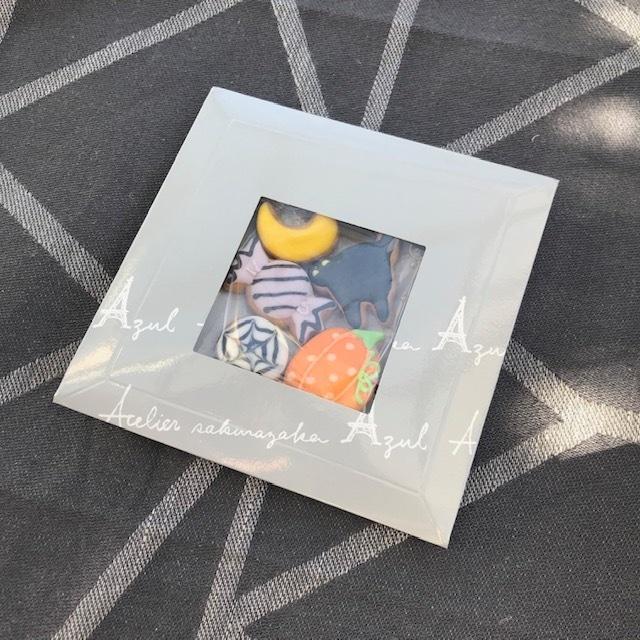 【sakurazaka.azul】プチギフトボックス ハロウィン  桜坂AZUL