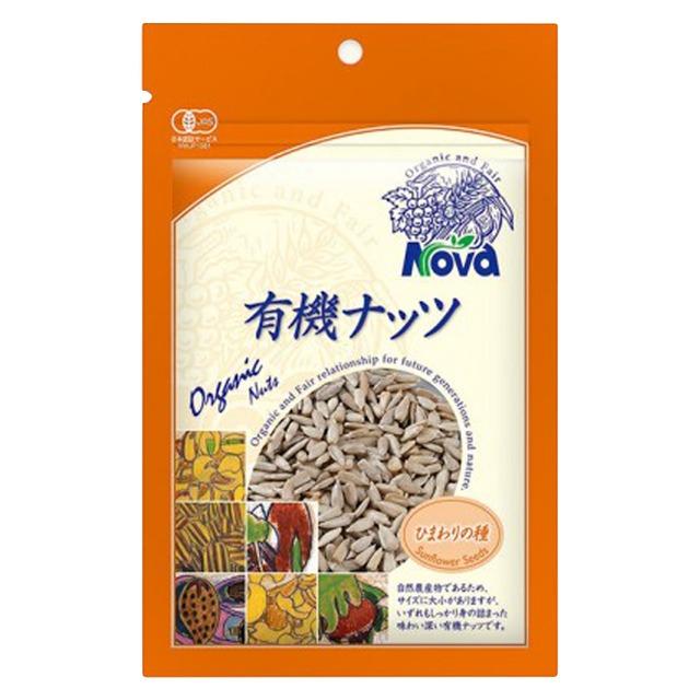 ノヴァ 有機ひまわりの種 70g Nova ヒマワリの種 ビタミンE リノール酸 葉酸[宅急便]
