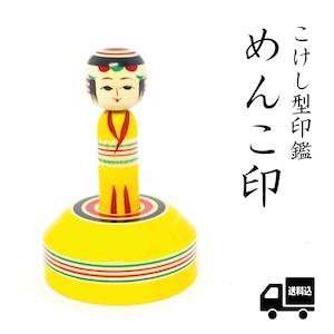 めんこ印(こけし型印鑑)