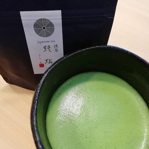 【期間限定】石臼碾き抹茶 麒麟ーきりんー20g(少量詰)