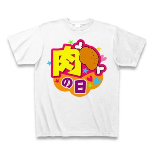 【Tシャツ】【お試し品】【肉の日】【送料無料】応援Tシャツ★ホワイト04