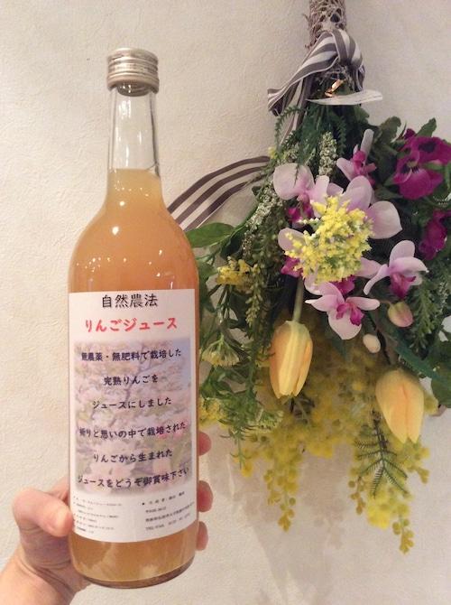 自然農法リンゴジュース(L)1本