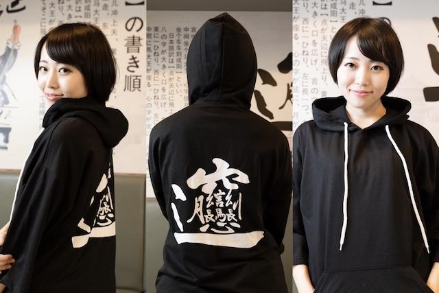 七分袖ビャンパーカー 黒