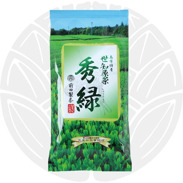 【2021年 新茶】秀緑 100g袋入