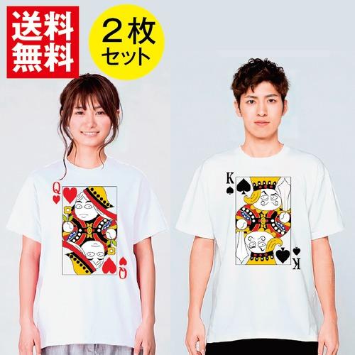 カップル ペア ペアルック Tシャツ メンズ レディース 彼氏 彼女 かわいい 白 夏 プレゼント 大きいサイズ 綿100% 160 S M L XL