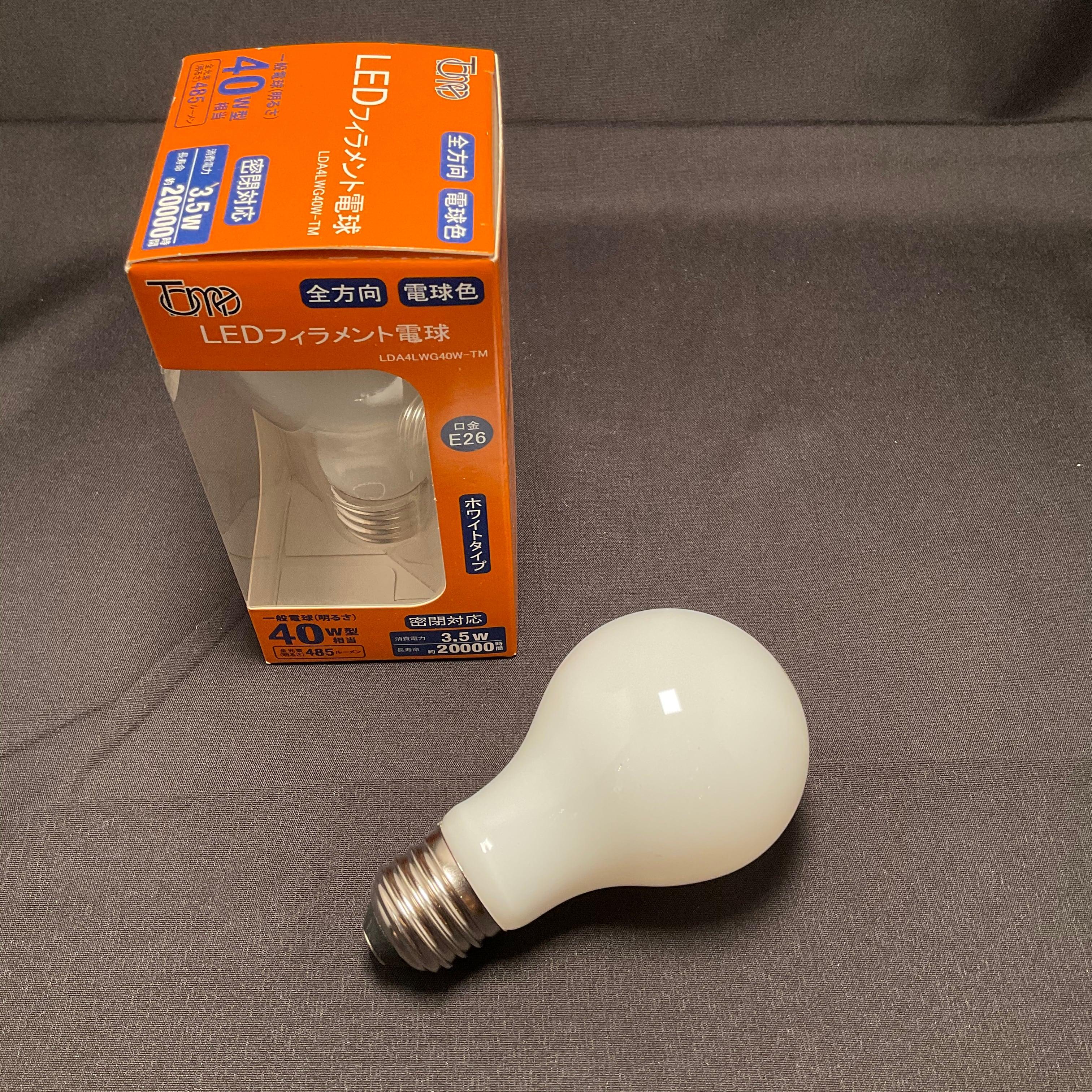 E26 40W相当 フィラメント型 ホワイトタイプ(LED電球)